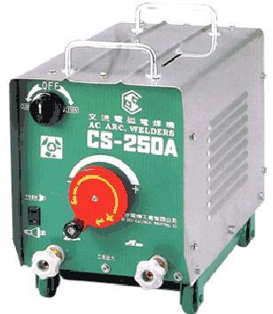 出型 清水牌 交流电焊机 清水电机工业有限公司 电焊机,外出型电图片