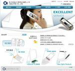 客戶作品-兆利科技